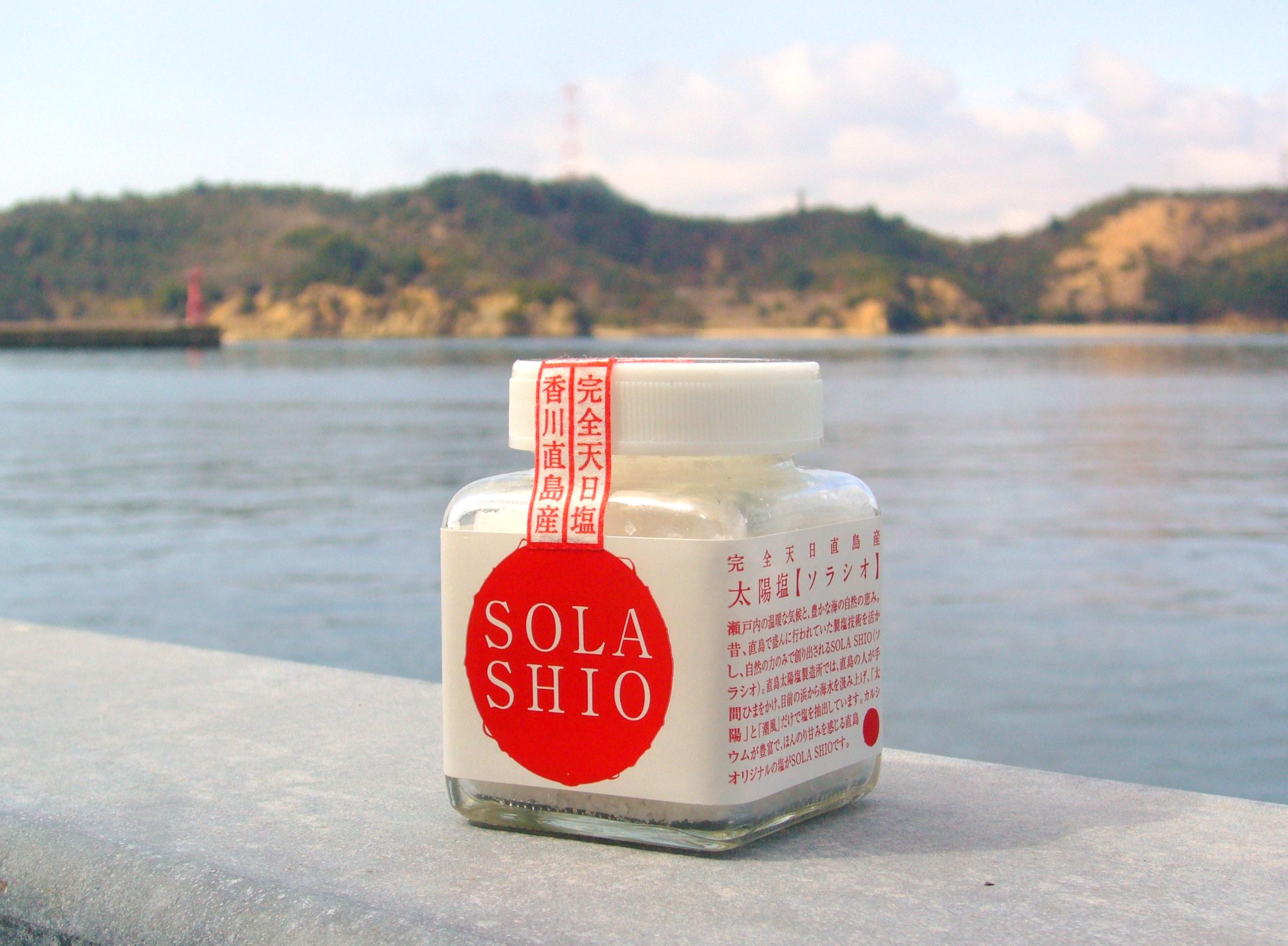 SOLASHIO瓶