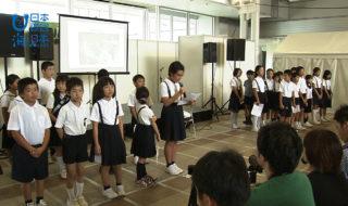#30少年少女島大使プレゼンテーション発表会_番組_002