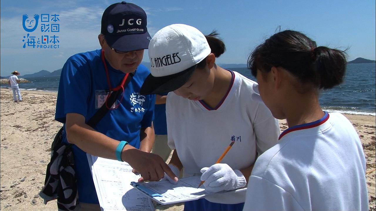 #25体験型環境学習会_番組_003