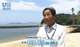 香川県-A・012-沙弥海水浴場海開き-s02