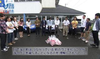 香川県-A・014-海の日全国一斉アクション海でつながるゴミ拾い-s03