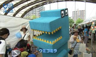 香川県-A・017-かがわ未来へつなぐ環境学習会-s02