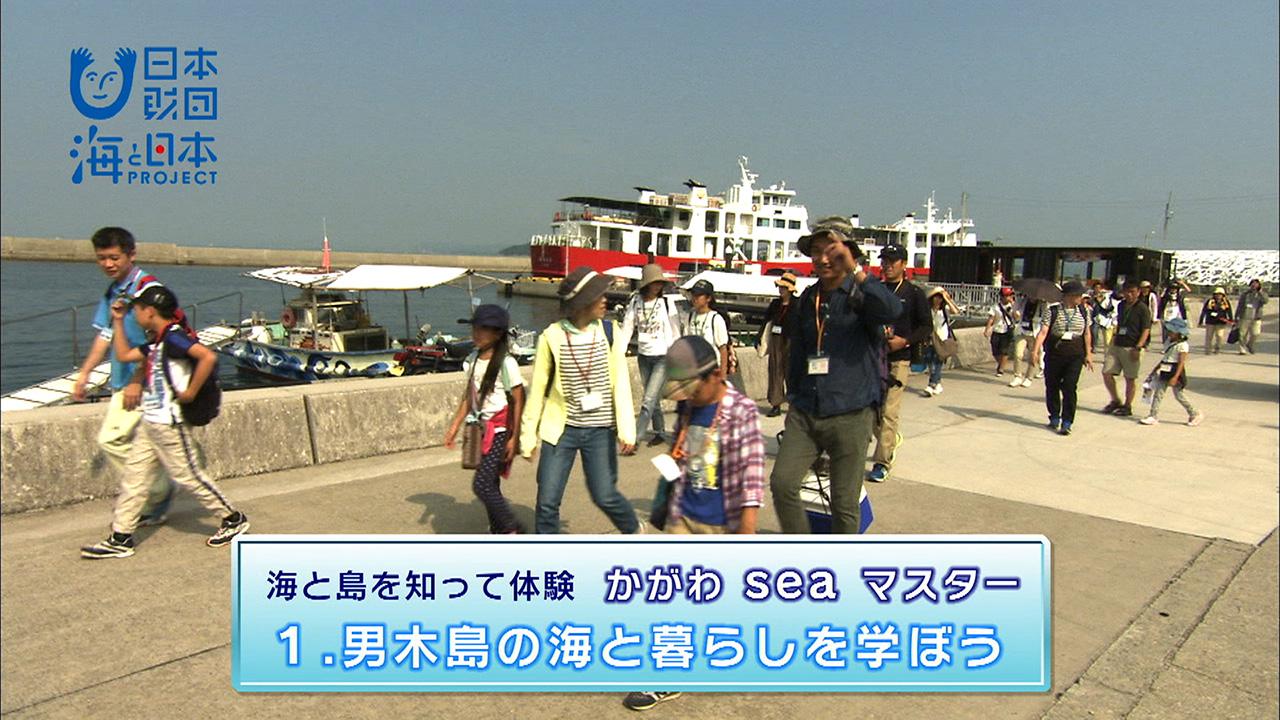 香川県-A・016-かがわseaマスター-s02