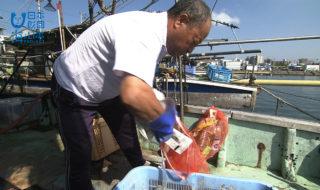 香川県-A・027-全国初の海ゴミ回収処理システム香川県方式-s02