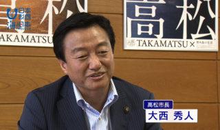 香川県-C・006-高松市長大西秀人-s01