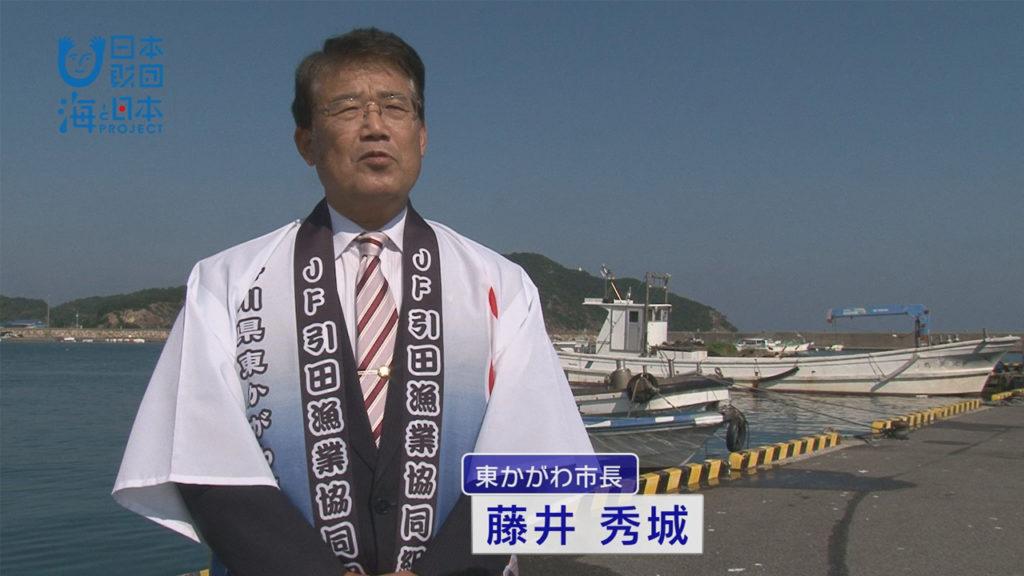 海と日本PROJECT in かがわ