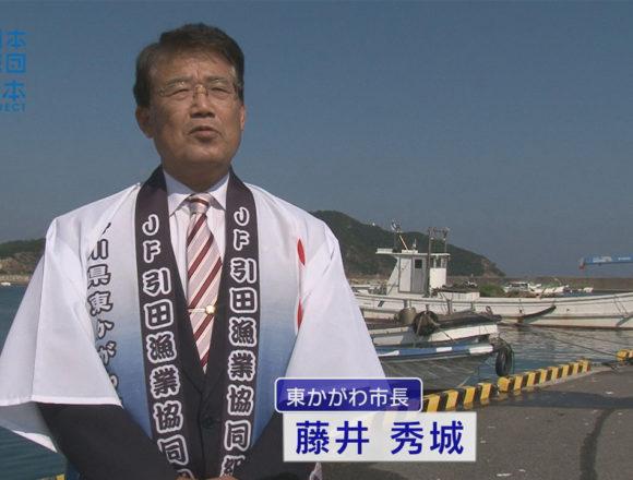 香川県-C・009-東かがわ市長藤井秀城-s02