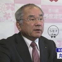 香川県-C・010-多度津町長丸尾幸雄-s02