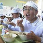宇多津漁協サワラを学校給食にプレゼント 日本財団 海と日本PROJECTinかがわ 2018 #01