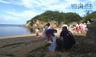 つたじま海岸清掃 日本財団 海と日本PROJECTinかがわ 2018 #01