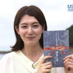 浦島太郎伝説の町 日本財団 海と日本PROJECTinかがわ 2018 #01