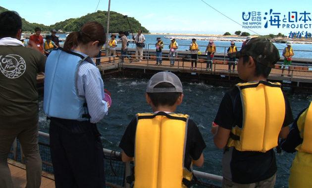 目指せ!かがわseaマスター1日目 日本財団 海と日本PROJECTinかがわ 2018 #01