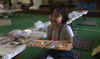 海辺の環境クラフト講座 日本財団 海と日本PROJECTinかがわ 2018 #01