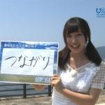 海の日インタビュー 日本財団 海と日本PROJECTinかがわ 2018 #01