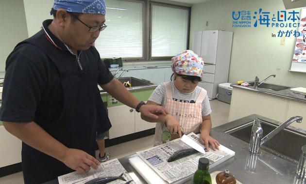 海と日本さばける塾inかがわ 海と日本PROJECTinかがわ 2018 #01
