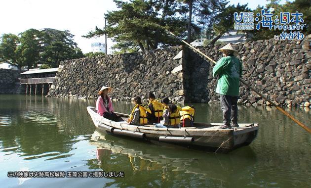 海のお仕事図鑑 史跡高松城跡 遊覧船ガイド体験 海と日本PROJECTinかがわ 2018 #01