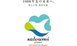 satoumi-project_kagawa-973x649